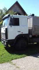 МАЗ 5336. Продается грузовик Маз 5336, 10 000кг.