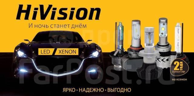 Лампа светодиодная. Toyota: Lite Ace, Ipsum, Corolla, Altezza, MR-S, Tundra, Vista, Tarago, Voltz, Succeed, bB, Sienta, Porte, Town Ace, Echo, Progres...