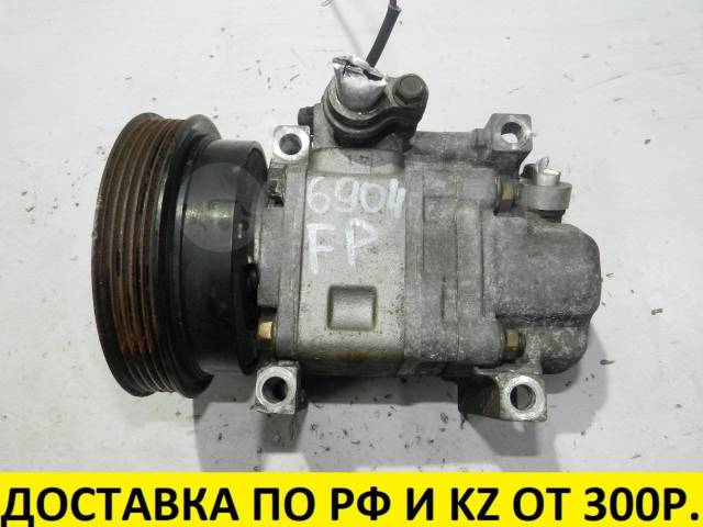 Компрессор кондиционера. Ford Laser, BJ3PF, BJ5PF, BJ5WF, BJ8WF, BJEPF Ford Ixion, CP8WF Mazda: Training Car, Premacy, 626, Familia, 323, Capella Двиг...