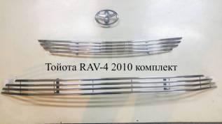 Решетка радиатора. Toyota RAV4, ACA30, ACA31, ACA31W, ACA33, ACA36W, ACA38, ACA38L, ASA33, ASA38, GSA33, GSA38, QEA38, ZSA30, ZSA35 Двигатели: 1AZFE...