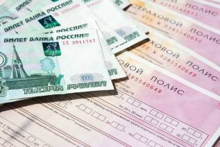 Автострахование, электронное ОСАГО, договор купли-продажи ТС