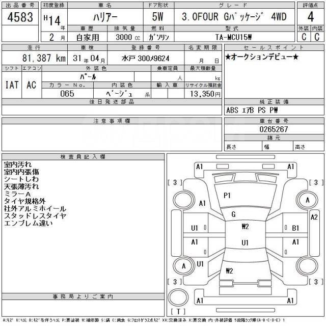 Рычаг, кулак поворотный. Toyota: Harrier, Kluger V, Highlander, Alphard, Estima Двигатель 1MZFE