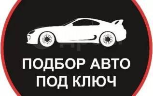 Диагностика авто, помощь в покупке автомобиля, толщиномер, автоподбор.