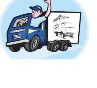 Услуги грузчиков! Грузовое такси! Переезды Вывоз мусора! Прайс Внутри!