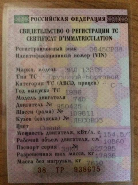ЗИЛ 133ГЯ. Продается лесовоз ЗИЛ ГЯ133, 10 860куб. см., 17 835кг., 6x4