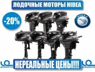 Лодочные моторы Hidea от официального дилера цены снижены на 20%!
