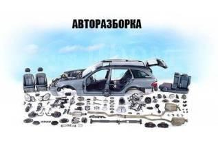Купим или примем на реализацию автозапчасти, автомобили на запчасти. Toyota nissan mitsubihi isuzu mazda subaru suzuki