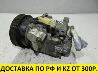 Компрессор кондиционера. Mazda: Training Car, Premacy, 626, Familia, 323, Capella Двигатель FPDE