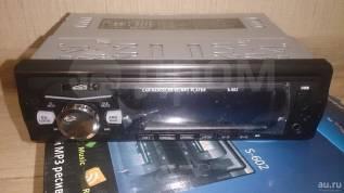 Автомагнитола MP3 DSB с USB/SD/AUX и FM-радио