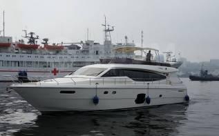 Аренда шикарной яхты 20 метров. 15 человек, 30км/ч