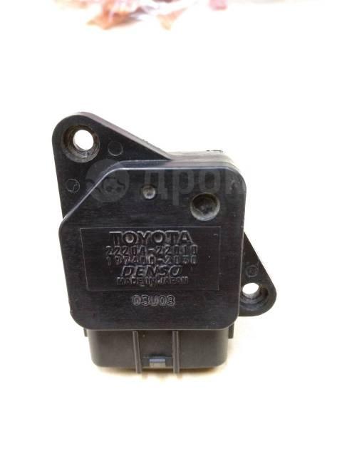 Клапан egr. Toyota Vitz, SCP10 Двигатель 1SZFE