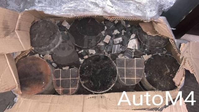 Куплю отработанные катализаторы до 7000р/кг