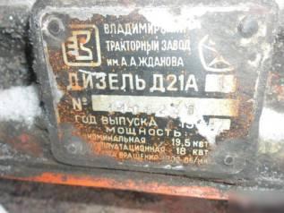 ХТЗ Т-16. Продается трактор т16, 20 л.с.