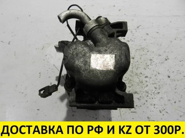 Компрессор кондиционера. Mazda: Premacy, Familia, 626, 323, Capella
