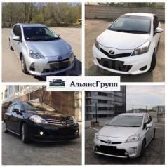 АльянсГрупп. Прокат Аренда автомобилей в Хабаровске