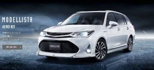 Решетка радиатора. Toyota Corolla Axio, NZE161 Toyota Corolla Fielder, NZE161, NZE161G