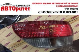 Стоп-сигнал. Toyota Vista, SV50, SV55, ZZV50 Toyota Vista Ardeo, SV50, SV50G, SV55, SV55G, ZZV50, ZZV50G Двигатели: 1ZZFE, 3SFE, 3SFSE