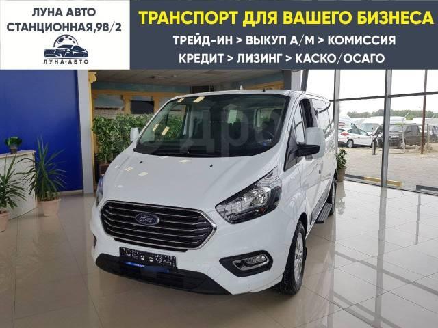 ford tourneo custom (микроавтобус от 8 мест)