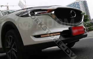 Ходовые огни. Mazda CX-5, KF, KF2P, KF5P, KFEP Двигатели: SHVPTS, PYVPS, PEVPS, PYRPS