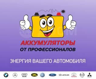 Специализированный Магазин - FB, Varta, Yuasa, Delkor, Alphaline, и др
