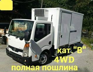 Nissan Atlas. 4WD, рефрижератор 2 тонны, 3 000куб. см., 2 000кг., 4x4