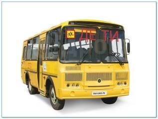 ПАЗ 32053-70. Школьный автобус Официальный Дилер, 22 места, В кредит, лизинг