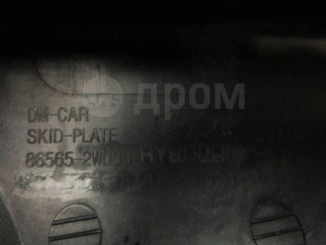Накладка на бампер. Hyundai Santa Fe, DM Двигатели: D4HA, D4HB, G4KE, G4KH