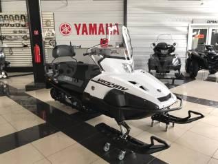 Yamaha Viking 540 V