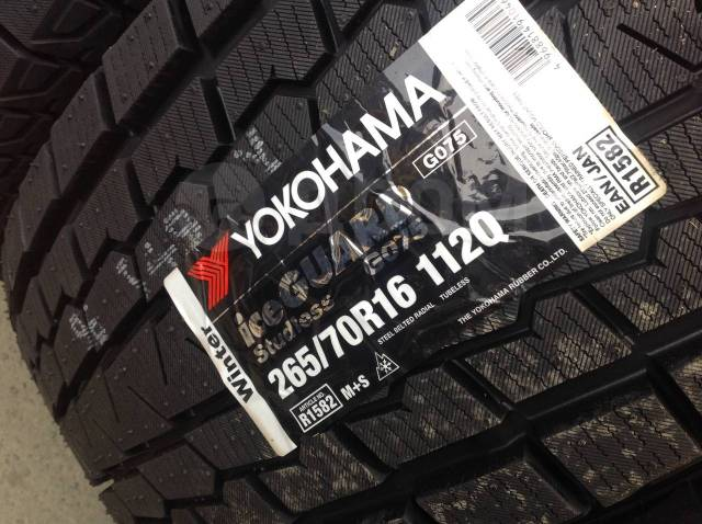 Yokohama Ice Guard G075. Зимние, без шипов, 2017 год, без износа, 4 шт