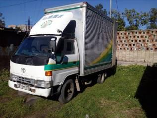 Фургон 12 кубов.