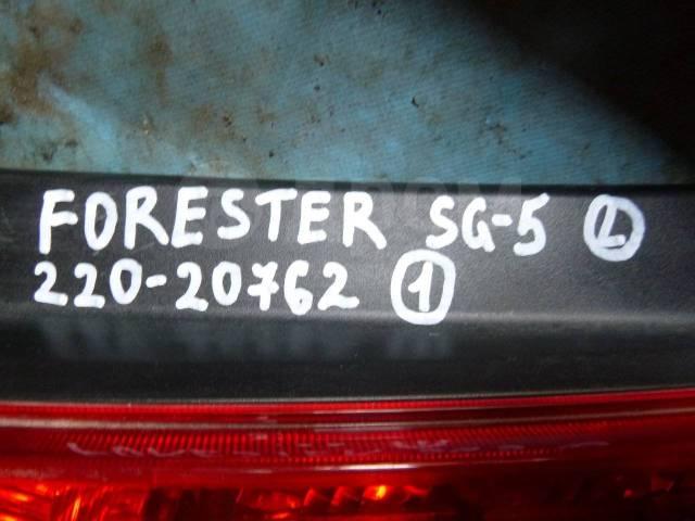 Стоп-сигнал. Subaru Forester, SG5