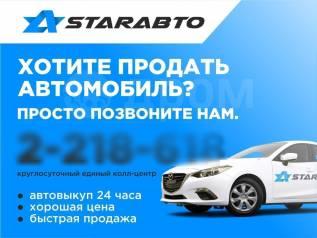 Автовыкуп! Купим Ваш Автомобиль! Выгодные условия! Юридическая чистота!
