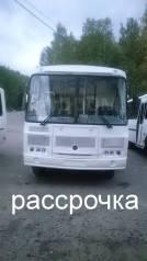 ПАЗ 320540. Автобус -12 с газобаллонным оборудованием (метан), 23 места