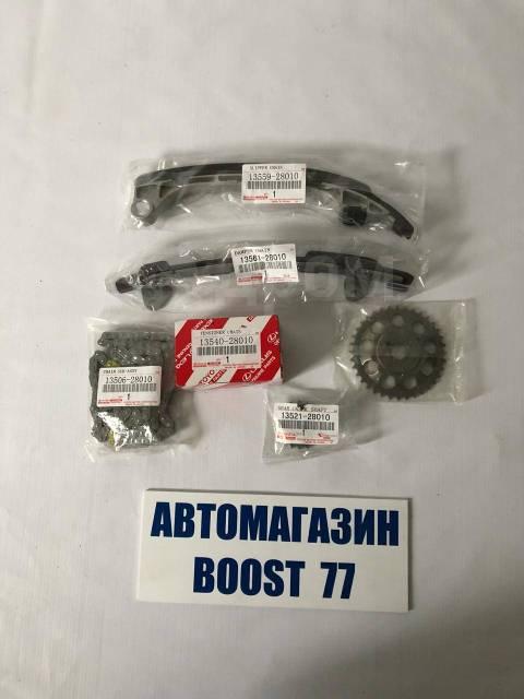 Цепь ГРМ. Toyota Avensis Двигатели: 1AZFE, 1AZFSE, 2AZFSE. Под заказ