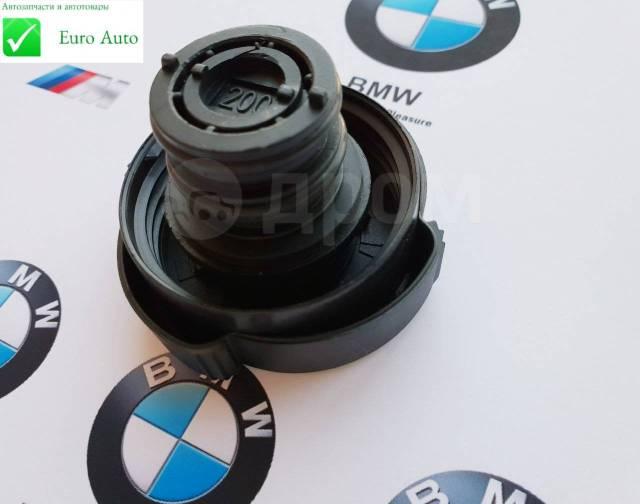 Крышка расширительного бачка. BMW: Z3, 5-Series Gran Turismo, Z8, X3, Z4, X5, 8-Series, 6-Series, 5-Series, 7-Series, 3-Series Alpina B7, F01, F02 Alp...