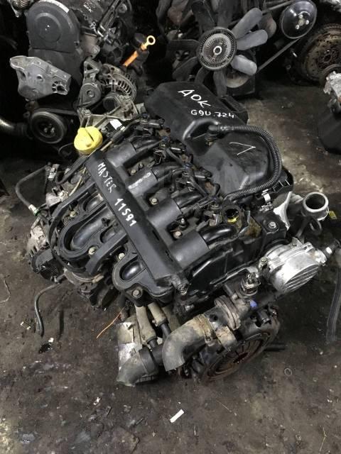 Двигатель в сборе. Renault Master Двигатель G9U