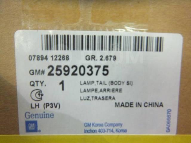 Стоп-сигнал. Chevrolet Malibu Двигатели: LE9, LFW, LHD