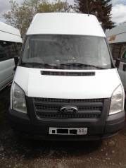 Ford Transit. Форд Транзит 2013 г., 25 мест