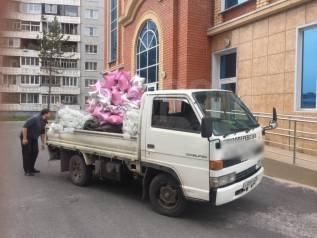 Грузовик , Грузчики, вывоз мусора , доставка