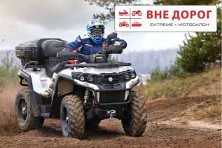 Русская механика РМ 800. исправен, есть птс, без пробега
