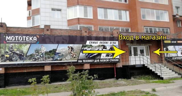 Бурлак М FK. исправен, без птс, без пробега. Под заказ
