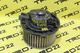 Мотор печки. Toyota: Avalon, Windom, Scepter, Camry, Mark II, Cresta, Chaser Двигатели: 1MZFE, 3VZFE, 4VZFE, 5SFE, 3SFE, 2LTE
