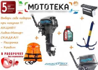 Mikatsu. 15,00л.с., 2-тактный, бензиновый, нога S (381 мм), 2018 год год