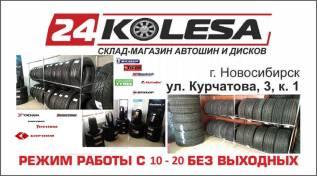 """Продажа автошин в Новосибирске """"24Колеса"""" Большой выбор и Низкие цены"""