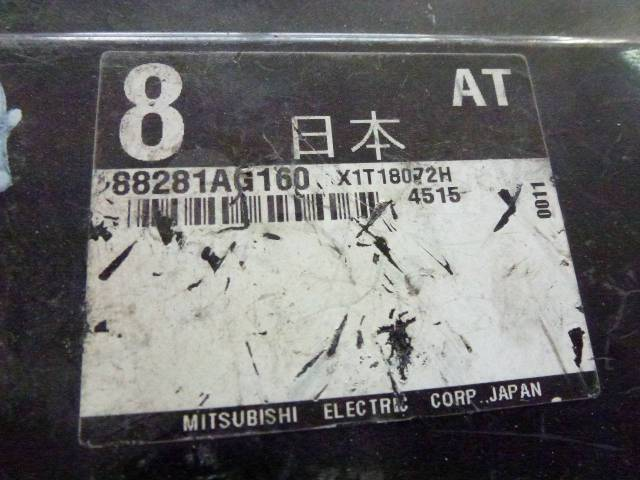 Блок управления акпп, cvt. Subaru Legacy, BP9 Двигатель EJ253