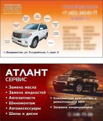 Бесплатная диагностика, ремонт ходовой части автомобиля