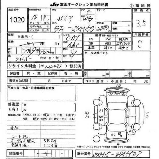 Суппорт передний левый Toyota Gaia