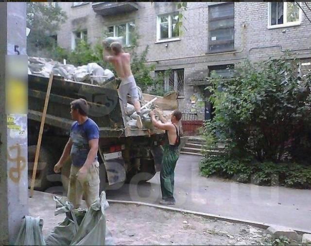 Грузовики, Грузчики, Вывоз мусора, Переезды, Разнорабочие