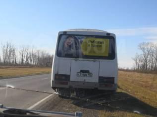 Кузов ПАЗ 3205 на запчасти