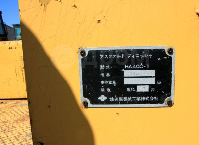 Sumitomo. Продам асфальтоукладчик HA40C-2